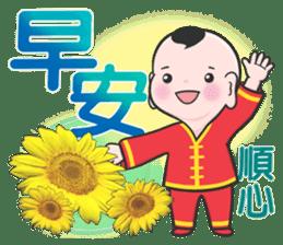 節日祝福 messages sticker-10