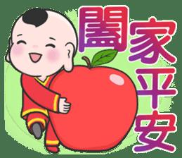 節日祝福 messages sticker-3