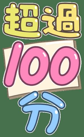 可愛字體 messages sticker-3