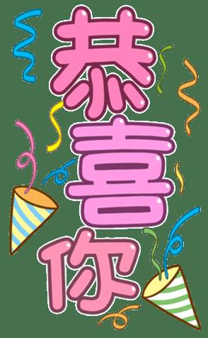 可愛字體 messages sticker-1