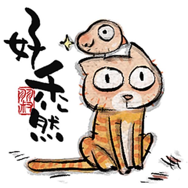 黄沙沙之心 messages sticker-6