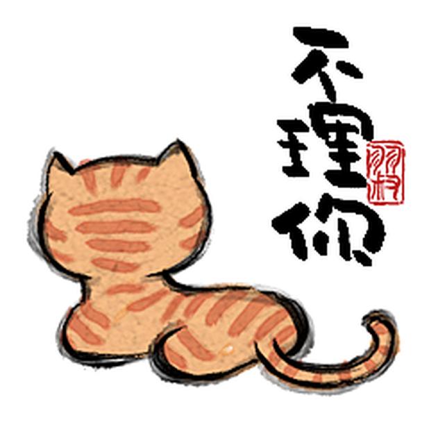 黄沙沙之心 messages sticker-8