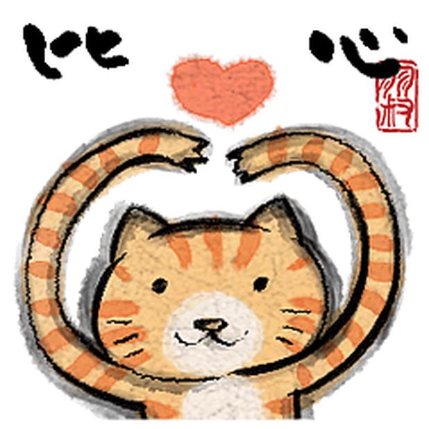 黄沙沙之心 messages sticker-7