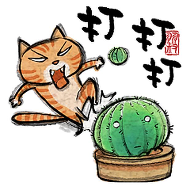 黄沙沙之心 messages sticker-2
