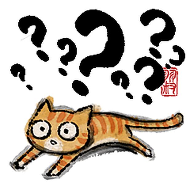 黄沙沙之心 messages sticker-1