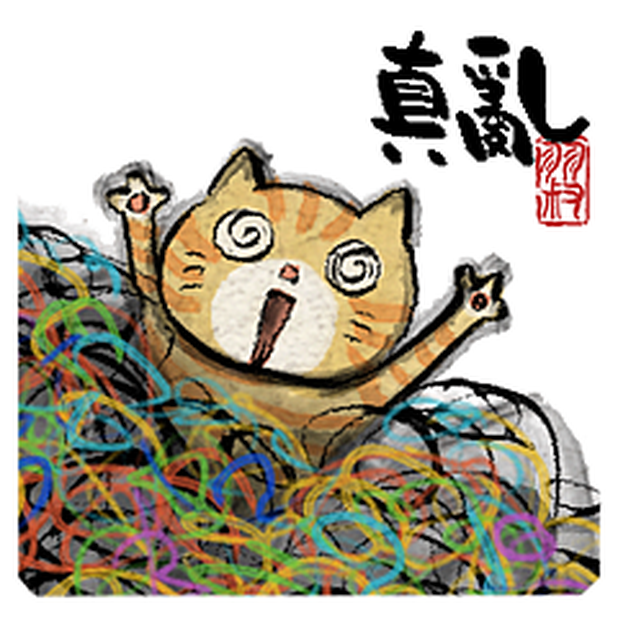 黄沙沙之心 messages sticker-0