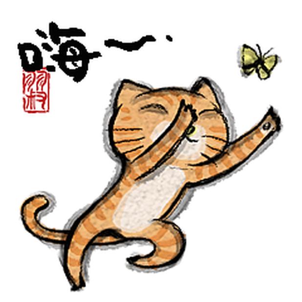 黄沙沙之心 messages sticker-11