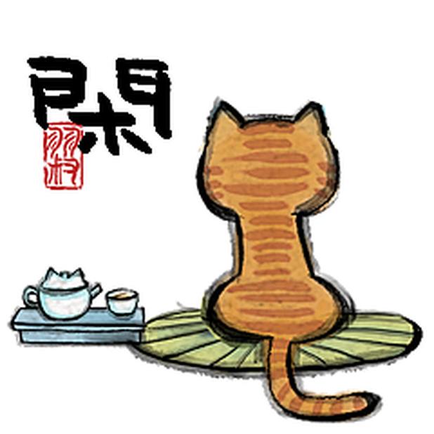 黄沙沙之心 messages sticker-4