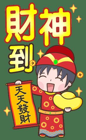 小明賀新年 messages sticker-4