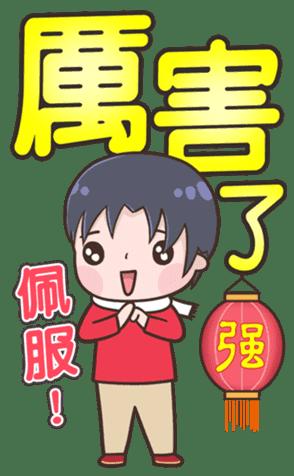 小明賀新年 messages sticker-3