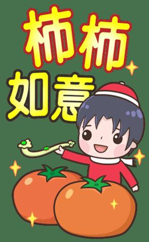 小明賀新年 messages sticker-0
