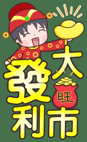 小明賀新年 messages sticker-7