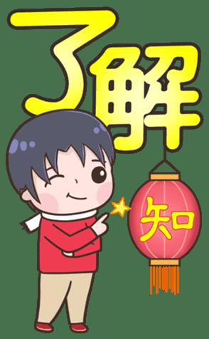 小明賀新年 messages sticker-1