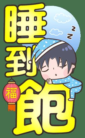 小明賀新年 messages sticker-6