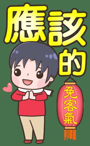 小明賀新年 messages sticker-9