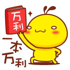 委屈的小鸡 messages sticker-6