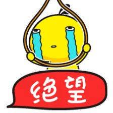 委屈的小鸡 messages sticker-8