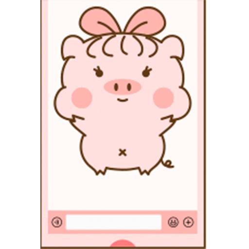 猪的爱情 messages sticker-8