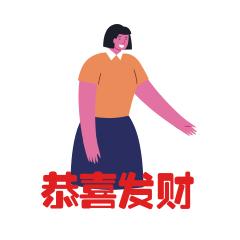 圈子-斗图之元旦 messages sticker-3
