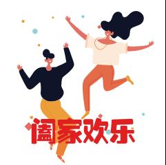圈子-斗图之元旦 messages sticker-5