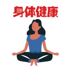圈子-斗图之元旦 messages sticker-8