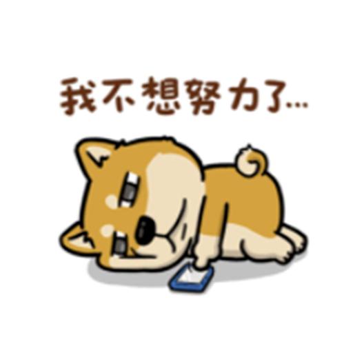 有趣的狗狗們 messages sticker-0