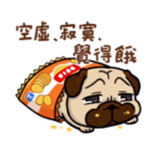 有趣的狗狗們 messages sticker-10