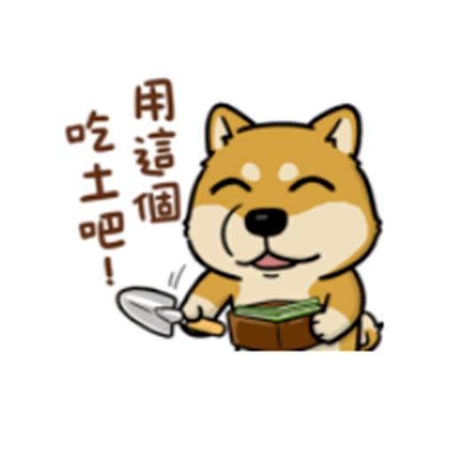 有趣的狗狗們 messages sticker-4