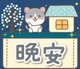 黑白貓 messages sticker-1