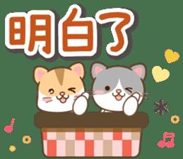 黑白貓 messages sticker-0