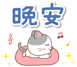 黑白貓 messages sticker-3