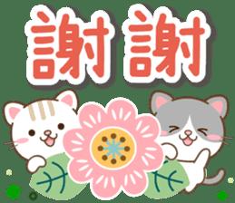 黑白貓 messages sticker-5