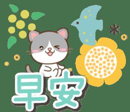 黑白貓 messages sticker-10