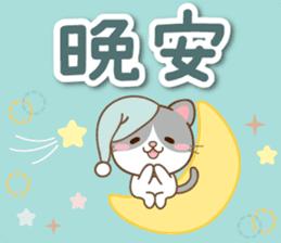 黑白貓 messages sticker-6