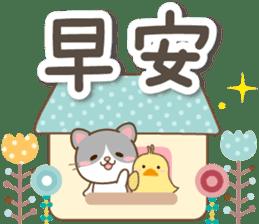 黑白貓 messages sticker-8