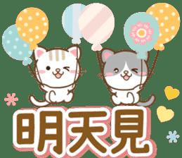 黑白貓 messages sticker-11