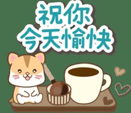 黃金鼠 messages sticker-0