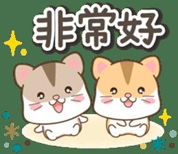 黃金鼠 messages sticker-5