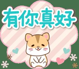 黃金鼠 messages sticker-3