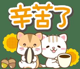 黃金鼠 messages sticker-6