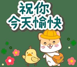 黃金鼠 messages sticker-9