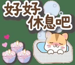 黃金鼠 messages sticker-11