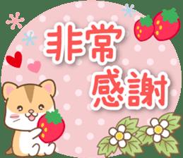 黃金鼠 messages sticker-7