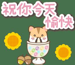 黃金鼠 messages sticker-2