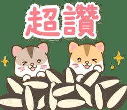 黃金鼠 messages sticker-10