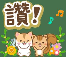 黃金鼠 messages sticker-8