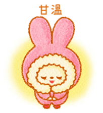 溫暖的冬天 messages sticker-4