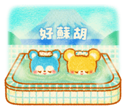 溫暖的冬天 messages sticker-5