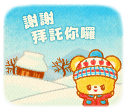 溫暖的冬天 messages sticker-8
