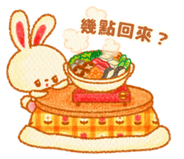 溫暖的冬天 messages sticker-2